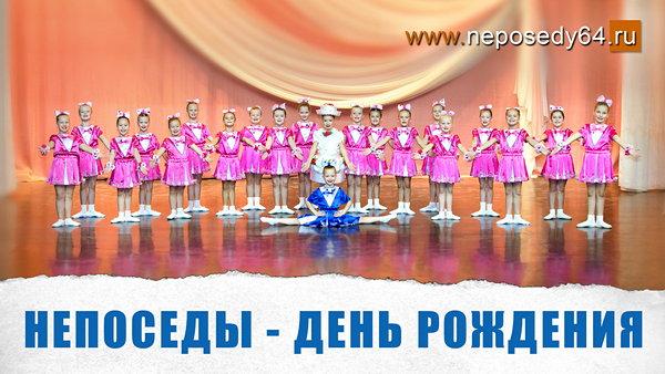 denj-rozhdeniya