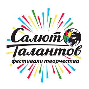 news-13_logo