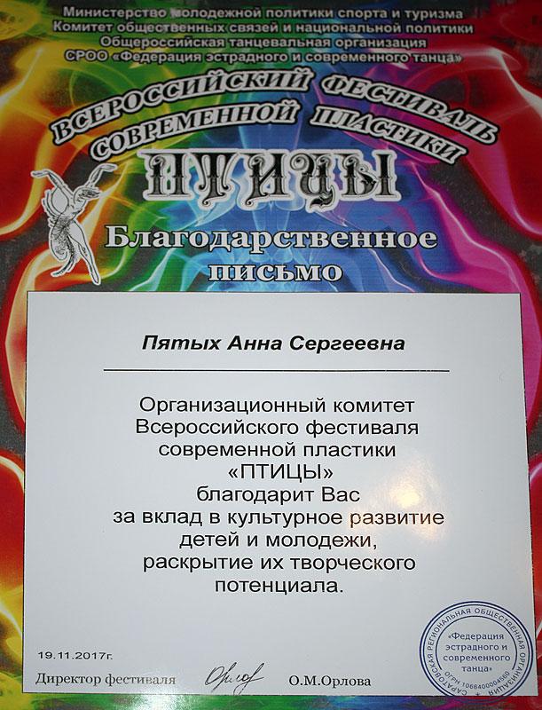news-20_diplom_03