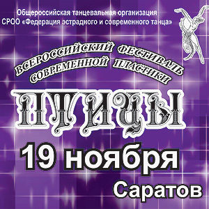 news-20_logo