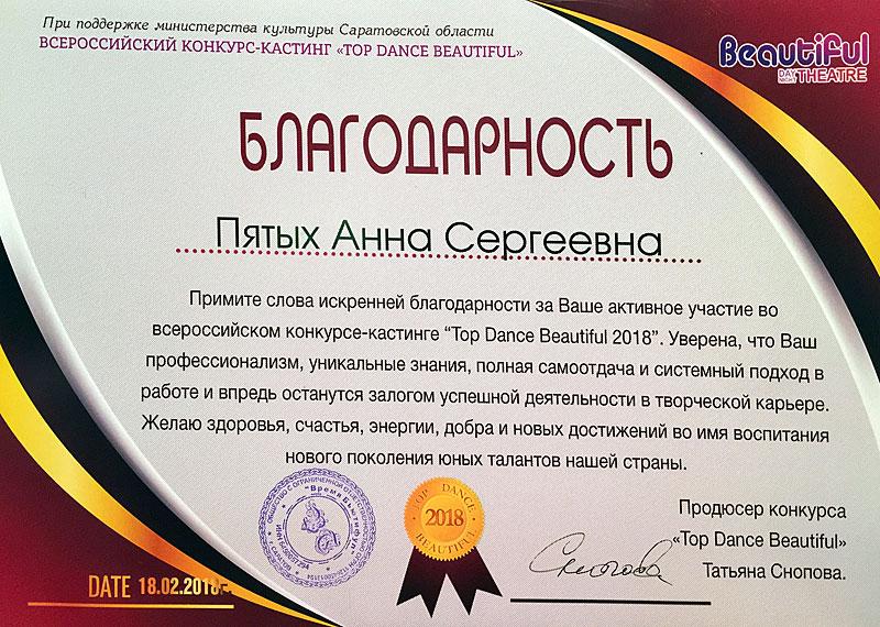 news-21_diplom_02