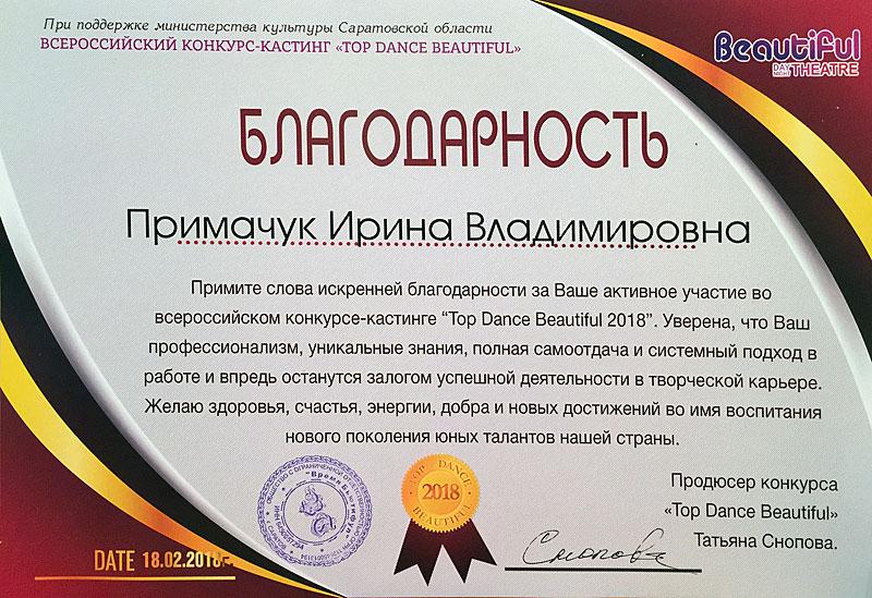 news-21_diplom_03