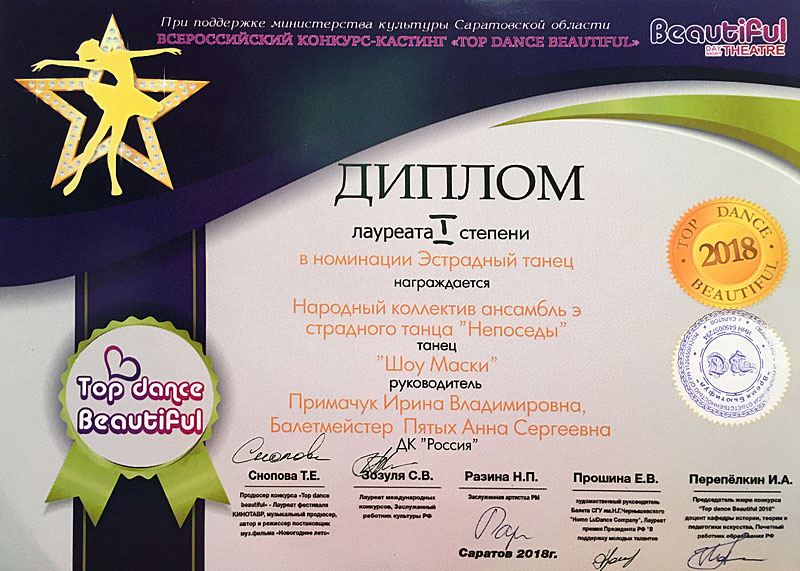 news-21_diplom_06