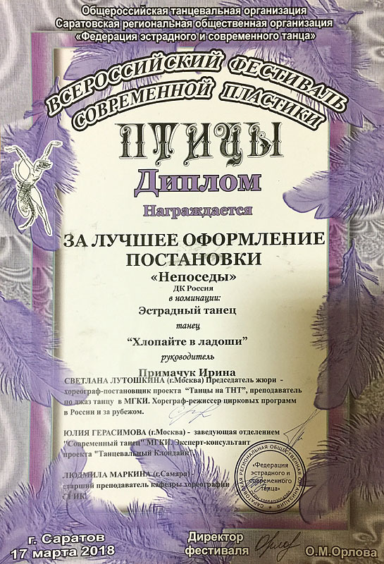 news-22_diplom_04