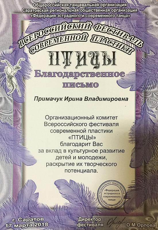news-22_diplom_06