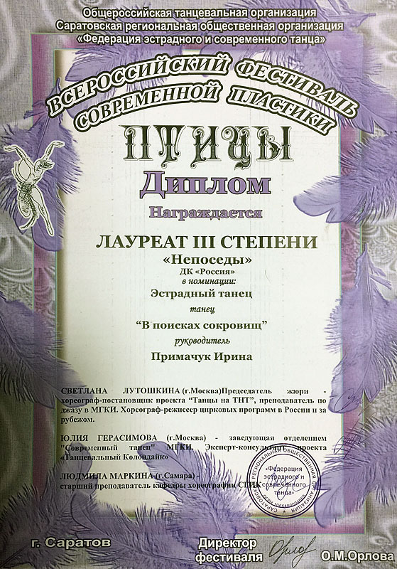 news-22_diplom_07