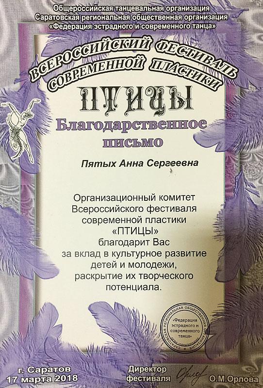 news-22_diplom_08