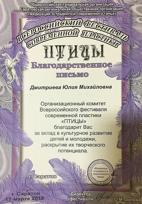news-22_diplom_09