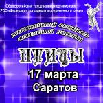 news-22_logo