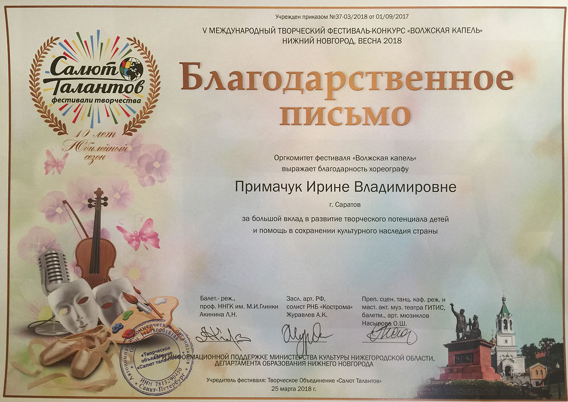 news-24_diplom_04