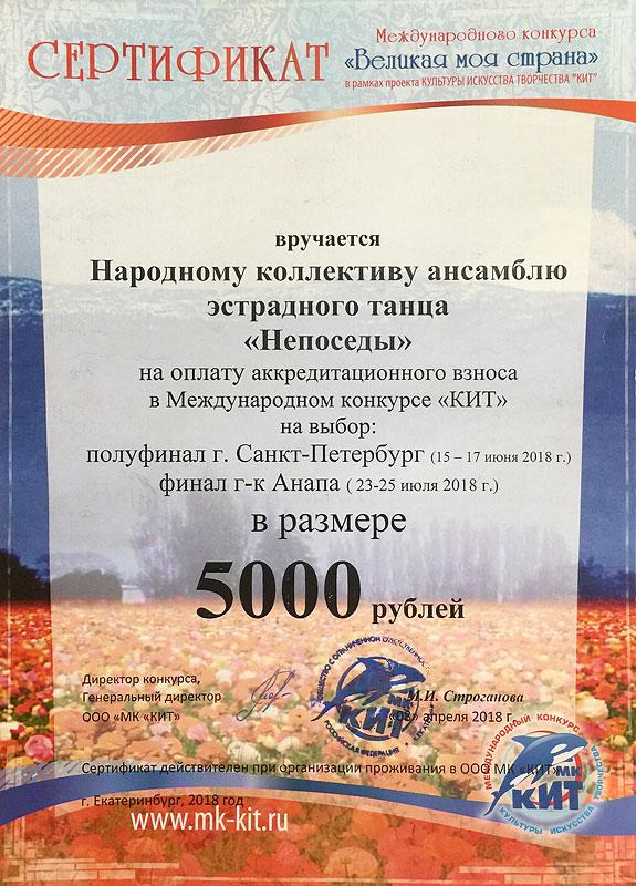 news-26_diplom_02