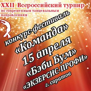 news-27_logo