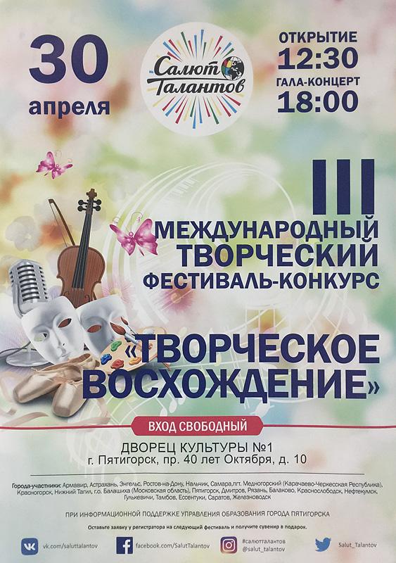news-28_diplom_02