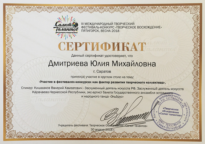 news-28_diplom_07