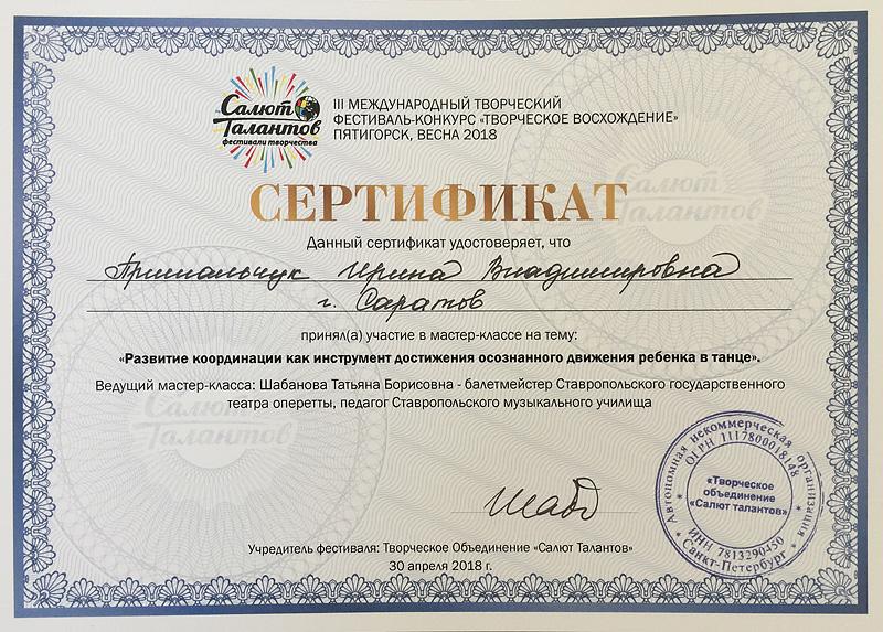 news-28_diplom_09