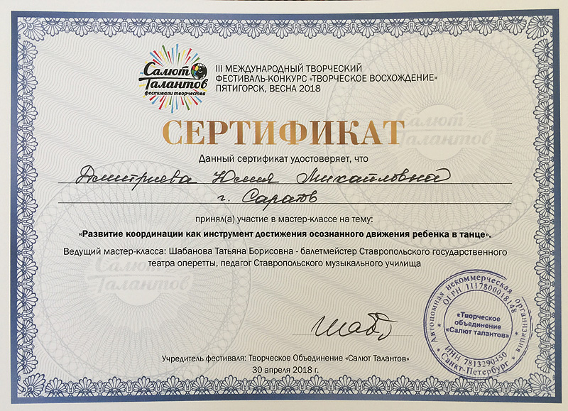 news-28_diplom_10