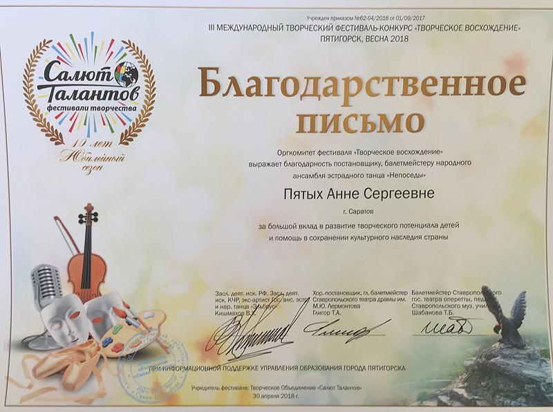 news-28_diplom_12