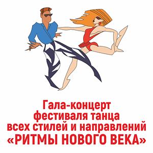 news-29_logo