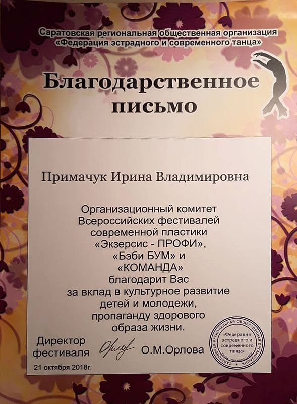 news-31_diplom_02