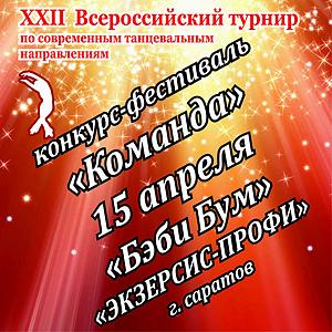 news-31_logo