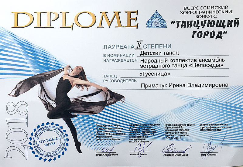 news-35_diplom_04