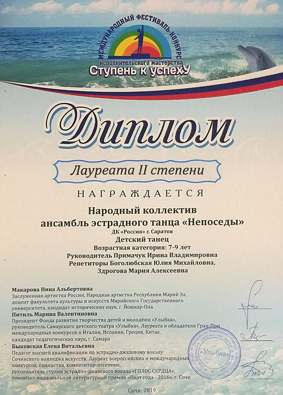 news-36_diplom_05