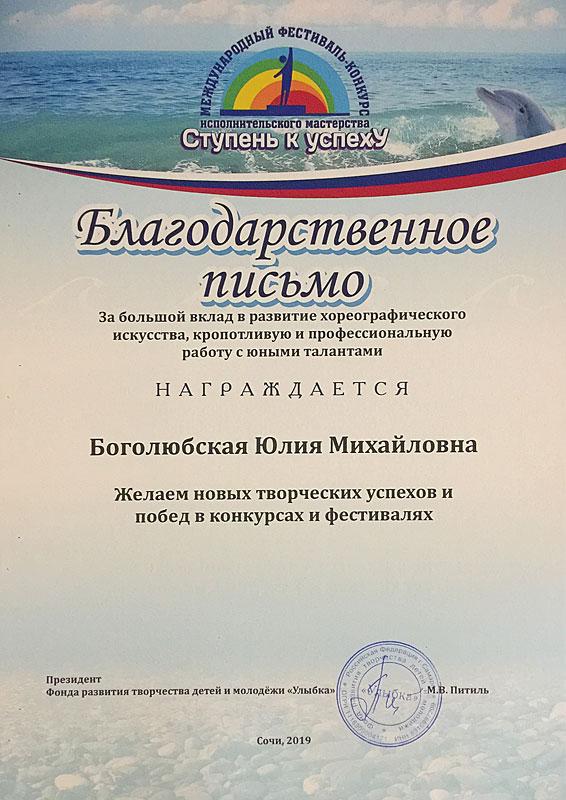 news-36_diplom_06