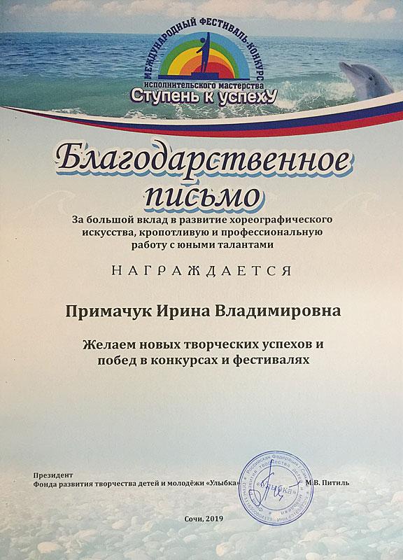 news-36_diplom_07