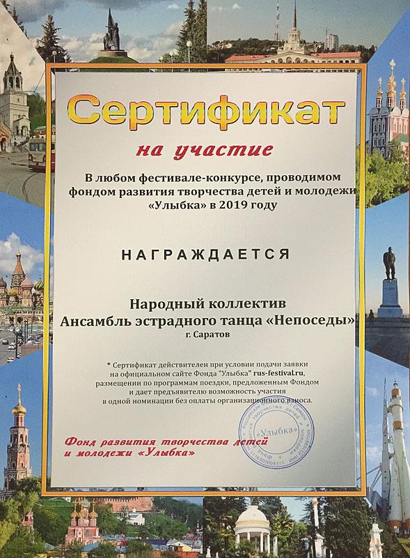 news-36_diplom_09