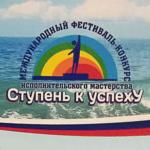 news-36_logo