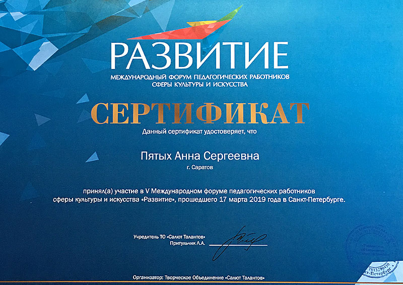 news-38_diplom_01