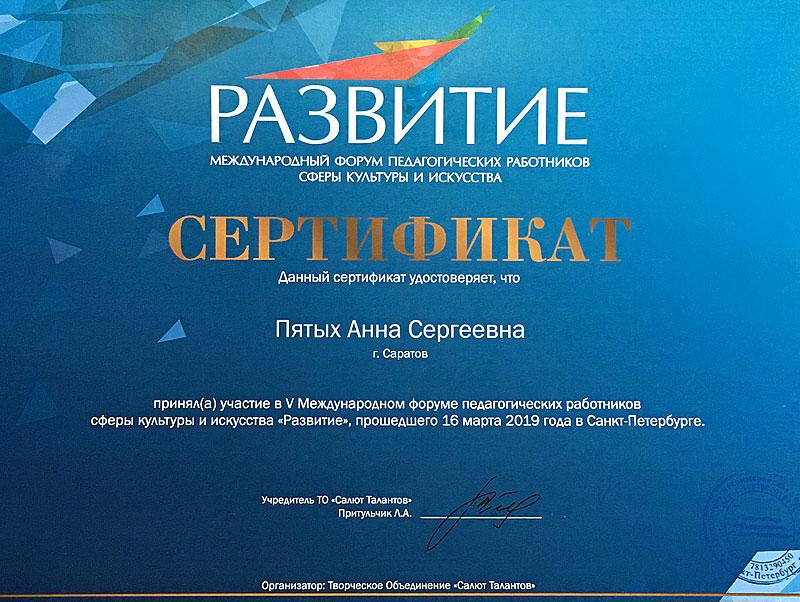 news-38_diplom_02
