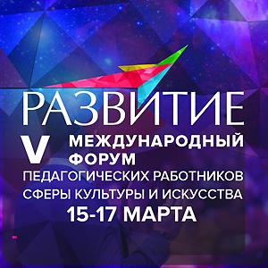 news-38_logo