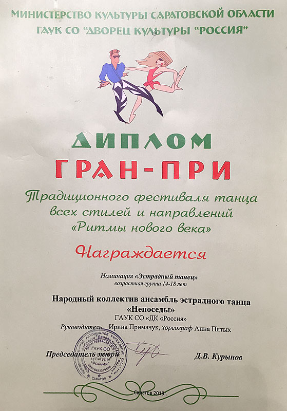 news-40_diplom_02