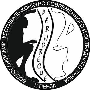 news-42_logo
