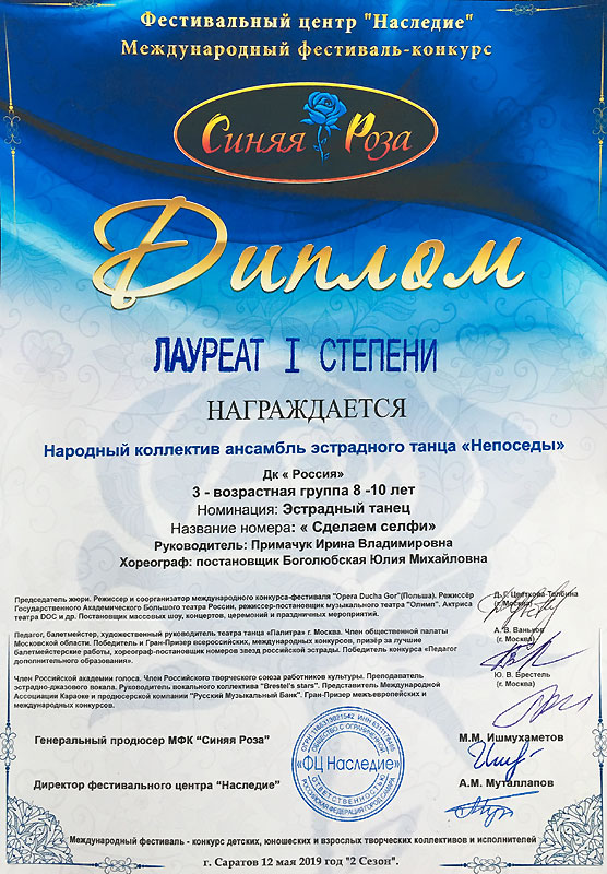 news-43_diplom_03