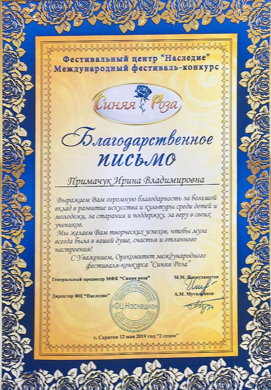 news-43_diplom_05
