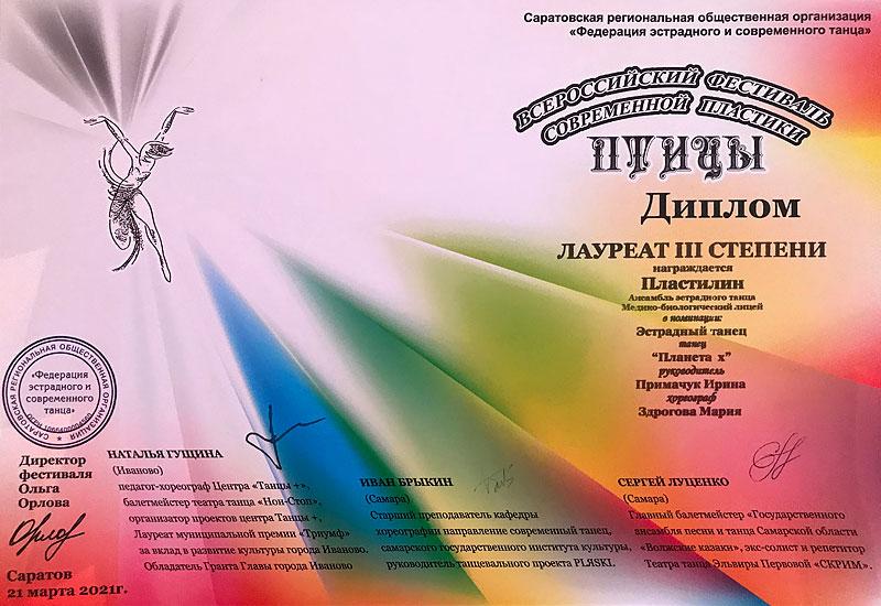 news-61_06_pl