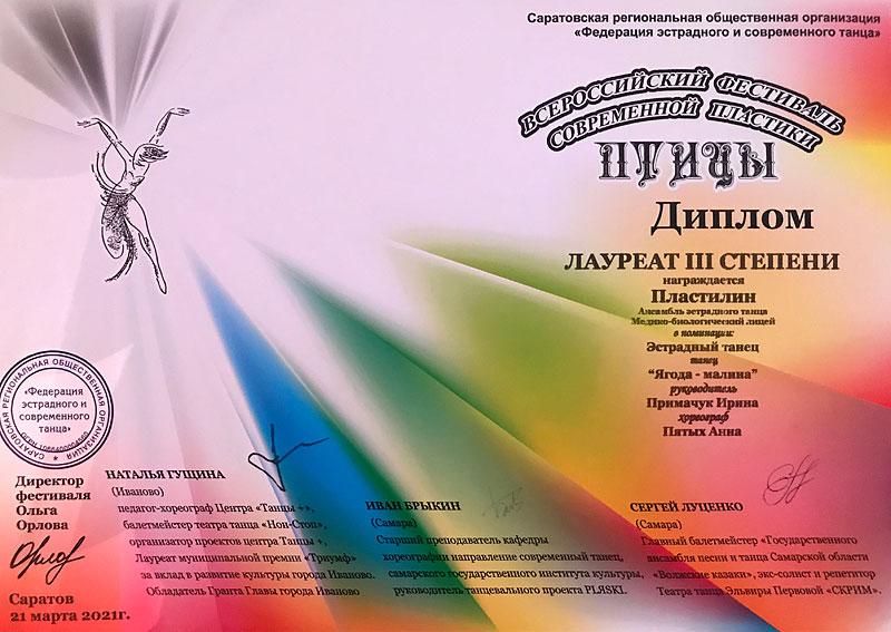 news-61_07_pl