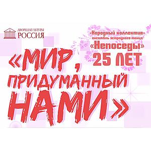 news-62_logo