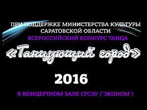 news-8_logo