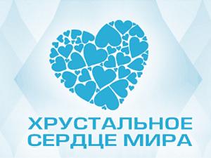 news-9_logo